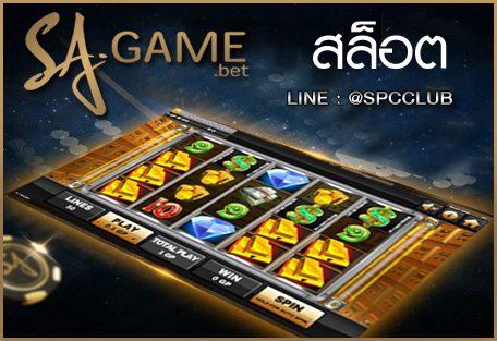 SA game slot