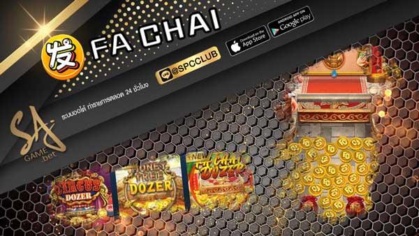 FA-CHAI-SLOT